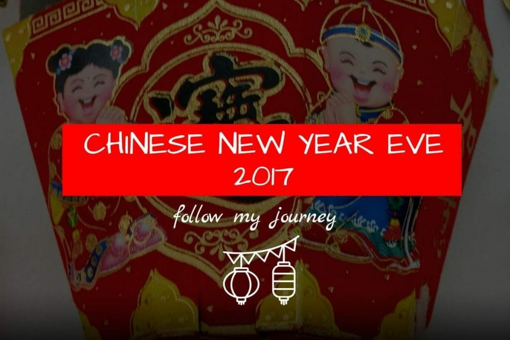 chinese new year eve 2017