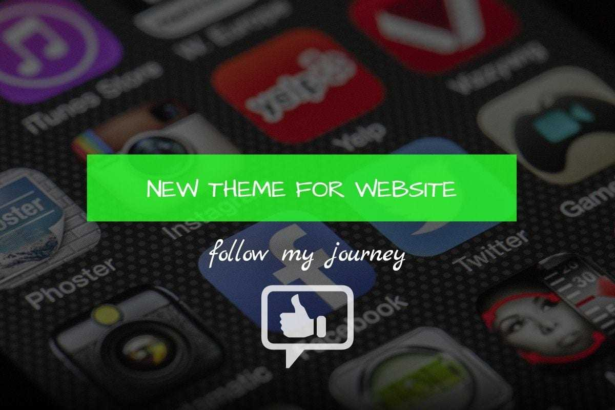 NEW THEME FOR WEBSITE
